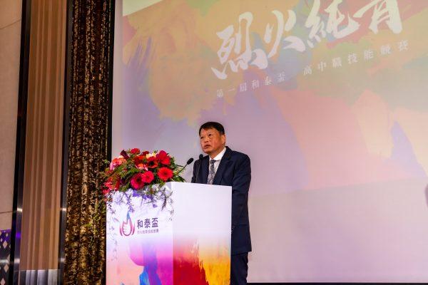黃志誠 董事長