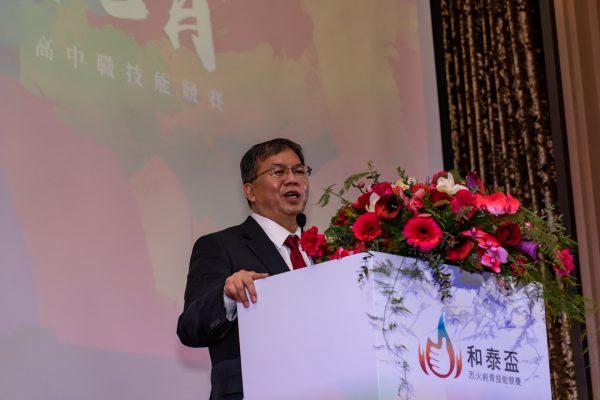 林鴻志 總經理